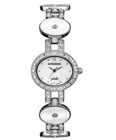 Купить Наручные часы Romanson RM7697QLWBU по доступной цене