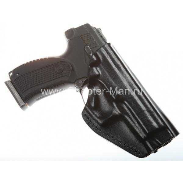 Кобура кожаная для пистолета Викинг поясная ( модель № 17 )