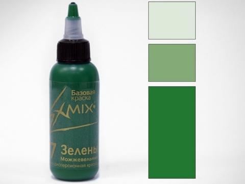 Краска укрывистая Exmix 07 Зелёный 1000 мл