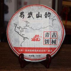Шен пуэр Иу Шань Юнь