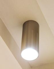 светодиодный потолочный светильник 01-57 ( led on)
