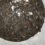 Шен Пуэр Иу Шань Юнь 2007 года, 400 грамм вид-3