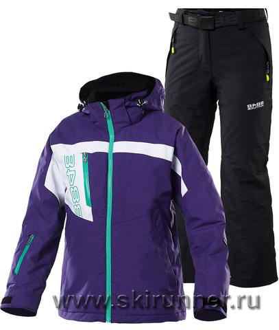 Горнолыжный костюм 8848 Altitude Coy Purple Inca детский