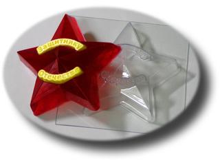 Звезда защитнику отечества Форма для мыла