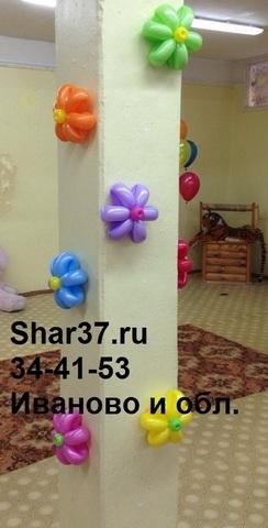Ромашка на стену (1 штука)