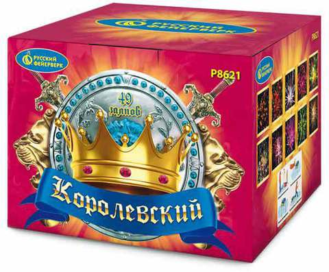 Р8621 КОРОЛЕВСКИЙ (1,5