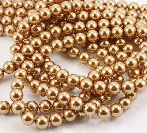 5810 Хрустальный жемчуг Сваровски Crystal Bright Gold круглый 8 мм , 5 штук