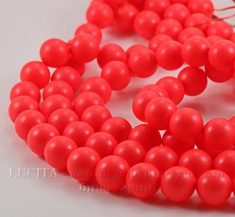 5810 Хрустальный жемчуг Сваровски Crystal Neon Red круглый 12 мм