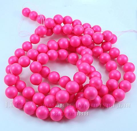 5810 Хрустальный жемчуг Сваровски Crystal Neon Pink круглый 12 мм