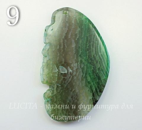 Подвеска Агат (тониров) (цвет - зеленый) (№9 (71х41 мм)(ЦАРАПИНА/СКОЛ))