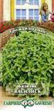Базилик Василиск 0,3 г Урожай на окне