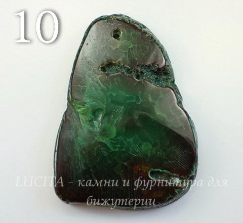 Подвеска Агат (тониров) (цвет - зеленый) (№10 (66х47 мм)(ЦАРАПИНА/СКОЛ))