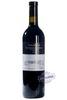 Усадьба семигорья гараженое вино
