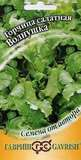 Горчица листовая Волнушка 1,0 г