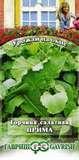 Горчица листовая Прима 1г. Урожай на окне