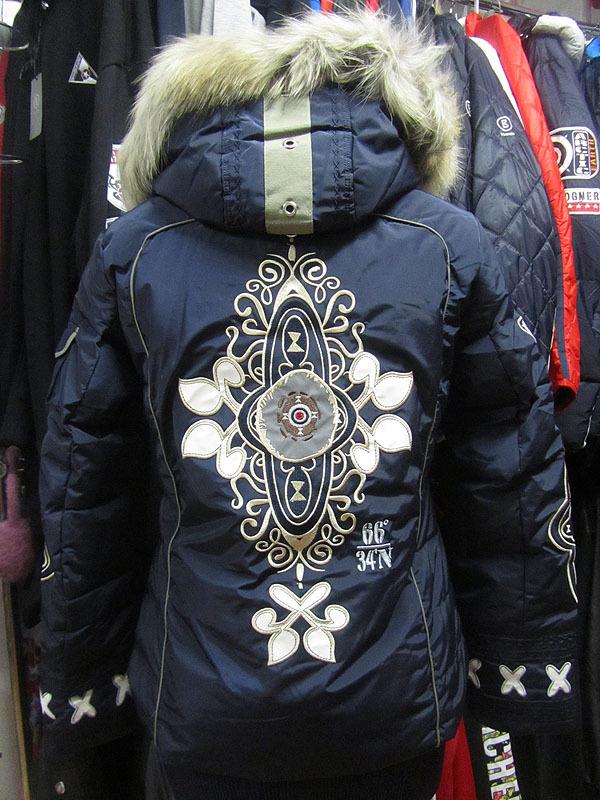Горнолыжный костюм женский распродажа bogner