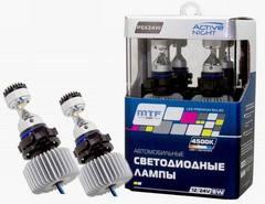 Светодиодные лампы MTF Light PSX24W ACTIVE NIGHT 4500K