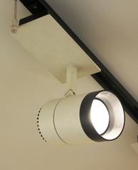светодиодный потолочный светильник 01-66 ( led on)