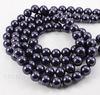 5810 Хрустальный жемчуг Сваровски Crystal Dark Purple круглый 12 мм
