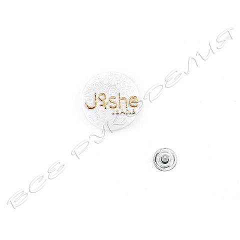 Кнопка Joshe Jeans 02-33-20068