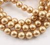 5810 Хрустальный жемчуг Сваровски Crystal Vintage Gold круглый 10 мм