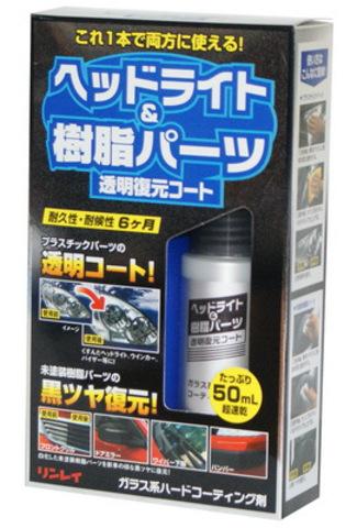 Полироль для пластика Rinrei F-9