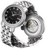 Купить Женские часы Tissot T-Classic T097.007.11.053.00 по доступной цене