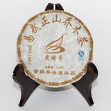 Шен Пуэр Сяо Бинча, 2009 год, 100 грамм