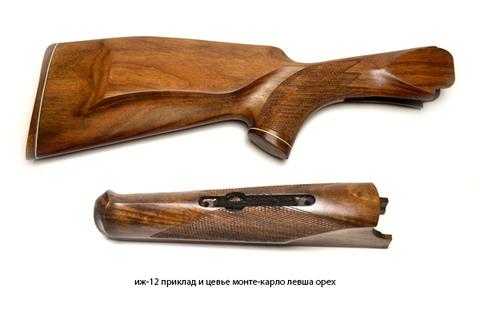 иж-12 приклад и цевье монте-карло левша орех