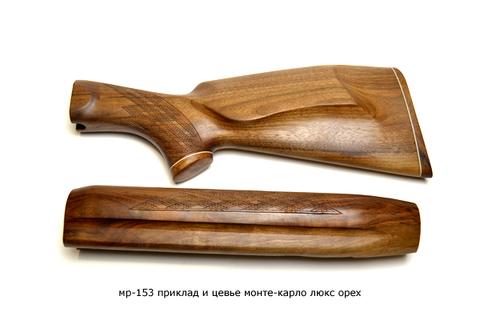 мр-153 приклад и цевье монте-карло люкс орех