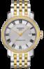 Купить Наручные часы Tissot T-Classic T097.407.22.033.00 по доступной цене