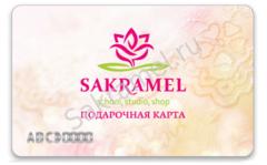 Подарочная карта Sakramel 8 000