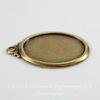Сеттинг - основа - подвеска для камеи или кабошона 14х10 мм (оксид латуни) ()
