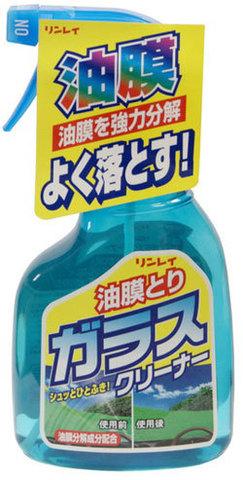 Очиститель стекол Rinrei C-23