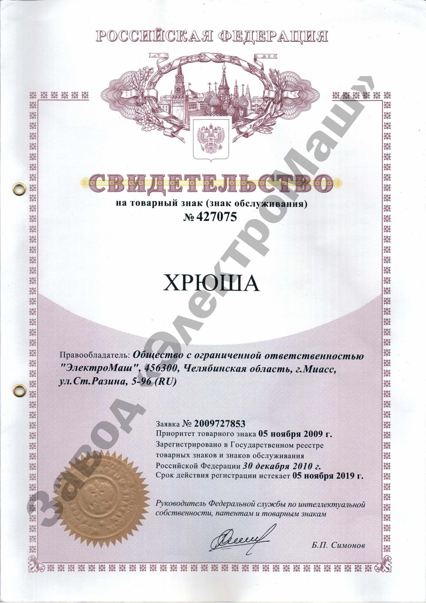 Зернодробилка Хрюша, 300кг/ч