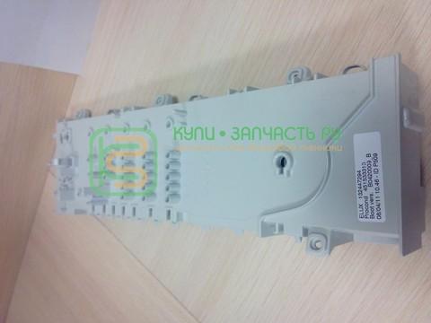Модуль для стиральной машины Electrolux (Электролюкс)/ Zanussi (Занусси) - 1324472917