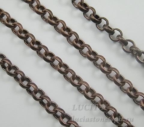Винтажная цепь (звено 5 мм) (оксид меди), 10 см ()