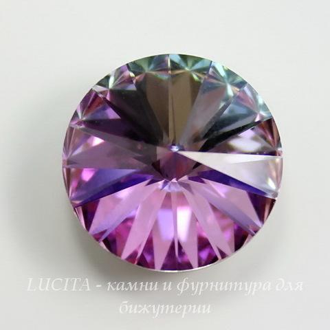 1122 Rivoli Ювелирные стразы Сваровски Crystal Vitrail Light (18 мм)