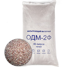 Загрузка обезжелезивания ОДМ-2Ф (фракция 0,8-2,0мм. 40л.29кг)