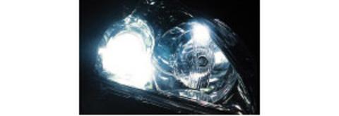 Дополнительные габаритные лампочки POLARG J-62