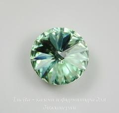 1122 Rivoli Ювелирные стразы Сваровски Chrysolite (12 мм)