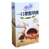 https://static12.insales.ru/images/products/1/4162/46190658/compact_moti_sugar.jpg