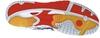 Asics Gel-Blade 4 Кроссовки волейбольные - купить в интернет-магазине Five-sport.ru. Фото, Описание, Гарантия.