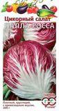 Цикорный салат Палла Росса 0,1 г