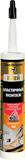 Монтажный клей DB MONTAGEFIX-MS GOLD 310 мл (12шт/кор)