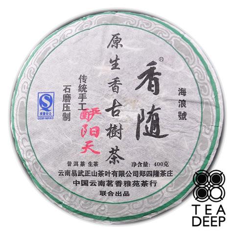 Шен пуэр 2012 Hai Lang Hao