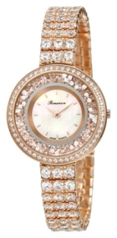 Купить Наручные часы Romanson RM3264QLRWH по доступной цене