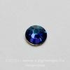 2028/2058 Стразы Сваровски холодной фиксации Meridian Blue ss12 (3,0-3,2 мм), 12 штук