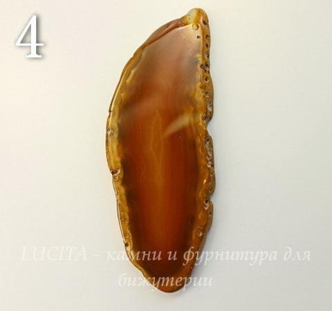 Подвеска Срез Агата (тониров)(цвет- коричневый) (№4 (90х33 мм))