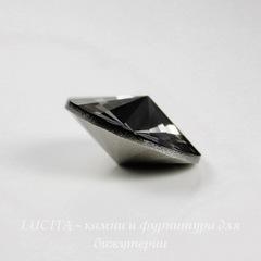 1122 Rivoli Ювелирные стразы Сваровски Crystal Silver Night (16 мм)